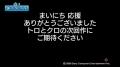 まいにちいっしょ - 2009_11_ 1 03_53_26.JPG